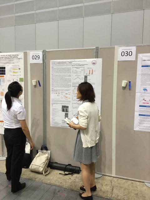 第39回 日本神経科学大会ポスター発表) &aname(ueb88500